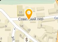 Следственная часть по расследованию организованной преступной деятельности при Управлении МВД России по Калининградской области