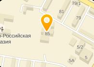 УЛЬБИНСКИЙ ПРОЕКТНО-КОНСТРУКТОРСКИЙ ИНСТИТУТ ТОО, Усть-Каменогорск