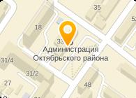 образом, белье почта администрации октябрьского района новосибирска детское термобелье