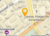 """"""" КАРЛСОН"""" Офис """"Гоголевский"""""""