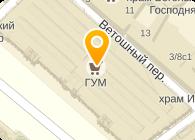d66fda6cf79a Обувные магазины около метро Новокузнецкая, Москва
