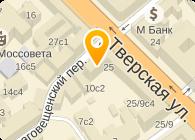ОБУВАЙ-КА