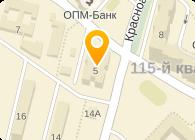 Автострахование макс отзывы москва