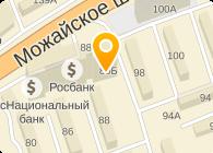 народную мудрость вакансии в в одинцово Стоматология, Усть-Каменогорск