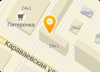 магазины для рыбалки невского района