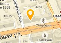 4ce2d7869dbf Обувные магазины около метро Павелецкая, Москва