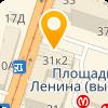 вашему ближайшее отделение альфа банка к метро зябликово сохнет