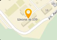 """ГБОУ """"Школа № 109"""""""