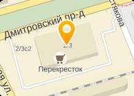ПИКАП-ЦЕНТР