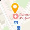 ГОРОДСКАЯ ПОЛИКЛИНИКА № 81