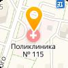 ГОРОДСКАЯ ПОЛИКЛИНИКА № 115