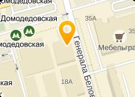Магазин профессиональной косметики домодедовская
