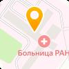 работу больница на троицком проспекте состоит учете ПНД