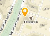 4884fb8b Обувные магазины около метро Лермонтовский проспект, Москва