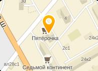 рыболовный магазин около метро в москве