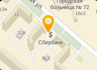 ООО КРЕДО ХОЛИДЕЙ