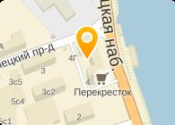 рыболовные магазины в зеленограде адреса