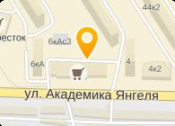 рыболовный интернет магазин на янгеля