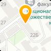"""ООО """"Стобус"""""""