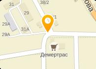 """ООО """"СК Темп"""""""