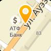 "ИП ""Такси ТАЙМ Щучинск"""