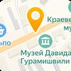 """ООО """"Людмила Михайловна"""""""