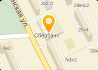 СБЕРБАНК РОССИИ, ЦАРИЦЫНСКОЕ ОТДЕЛЕНИЕ № 7978
