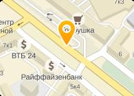 ОАО ррррр
