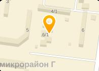 """ТОО """"Швейно-производственная фирма Батыр"""""""