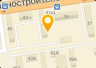 ИП Сервисный центр «Мастер-Е»