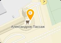 ООО Дискаунтер туров «Оранжет»