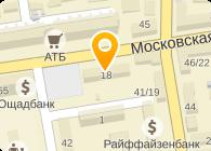 """ФЛП Сервисный центр  """"Smobi"""""""