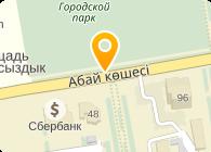 ТОО Строй Гарант 2013