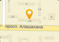"""ИП """"Битанова С.Д."""" Полиграфия """"Асар"""""""