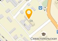 севастополь ул рыбаков 5а 405