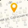 ИП Янковская Н Е Стоматологический кабинет