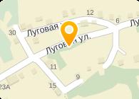 Бригада строителей и отделочников. Бишкек.0707312505