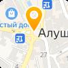 """ООО Компания  """"Дом Окон"""""""