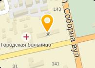 КЗ «Ірпінська центральна міська лікарня» Ірпінської міської ради Київської області