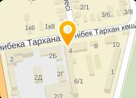 ООО УЗМО-Казахстан