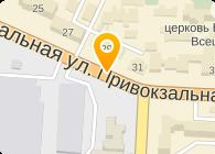 ООО АВН-2008