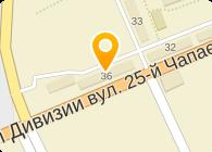 Страховая компания в Болграде