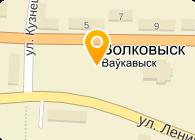 ИП Янковский