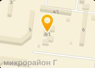 """ТСЖ """"Швейно-производственная фирма Батыр"""""""