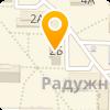 LTD КомПом - Компьютерная помощь в Киеве