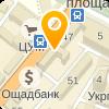 ООО Единый Визовый центр Сумы