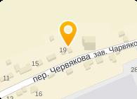 """ООО """"Айрон и К"""" (Сувенир Бай)"""