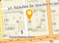 BAS University, ТОО