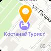 ИП Бюро переводов ДиаLект