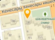 LLC EPAM Kazakhstan